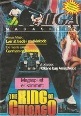 king 031 x1000